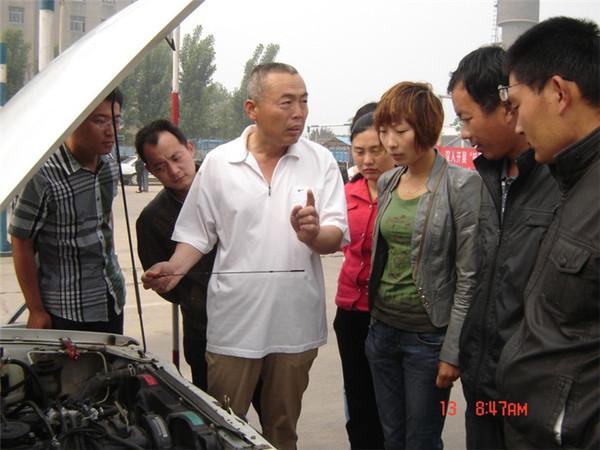 训练前的车辆检查